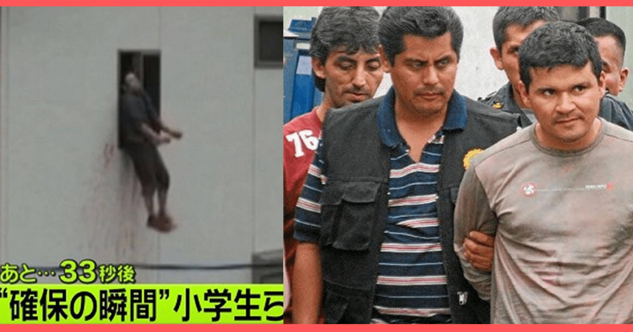 熊谷 ペルー 人