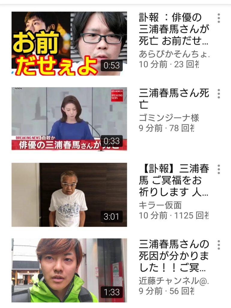チャンネル 坂口 章