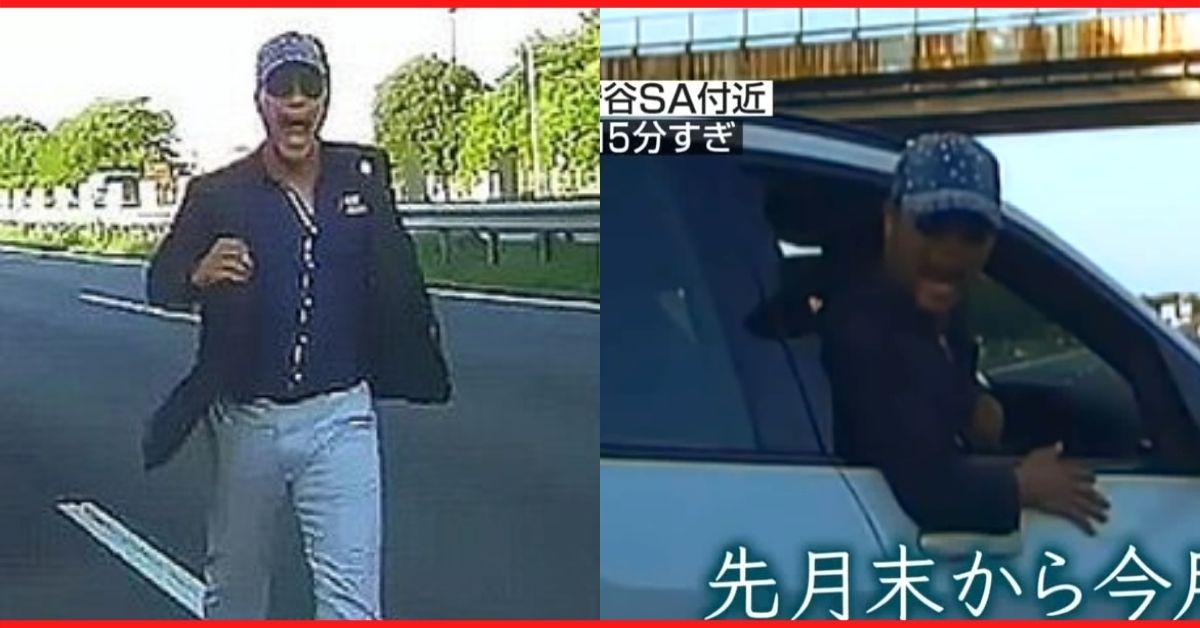 者 宮崎 容疑 あおり 運転 あおり殴打容疑者の新卒時代 研修成績は同期の中で「ダントツのビリ」